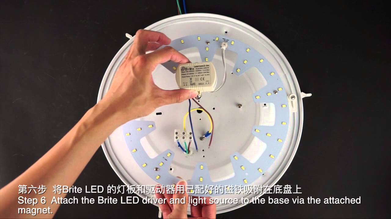 Brite Led Ceiling Light Replacement Youtube