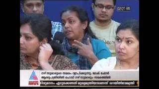 Asianet Europe Malayalee Journal - Nursing in India and abroad Part 3 (final)