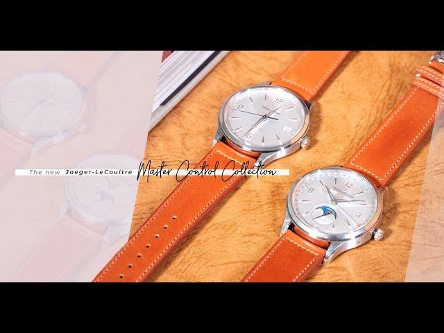 Watch Trend 2020:Jaeger-LeCoultre全新大師系列腕錶,簡約日常穿搭之選