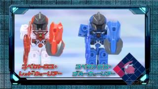 We don't own Tenkai Knights at all. It is fully owned by Shogakukan-Shueisha Productions and Spin Master. We have no affiliation with them. We will delete ...
