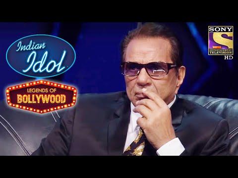 Dharmendra Ji ने Relive किए अपने गाने | Indian Idol | Legends Of Bollywood