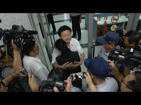 「獄中表現良好」 傳傅崐萁下月提前出獄 20190325公視晚間新聞