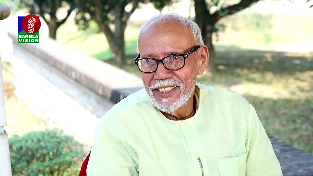 JAYGIR MASTER | Funny Clips | Apurba, A.T.M. Shamsuzzaman | BanglaVision Natok | 2019