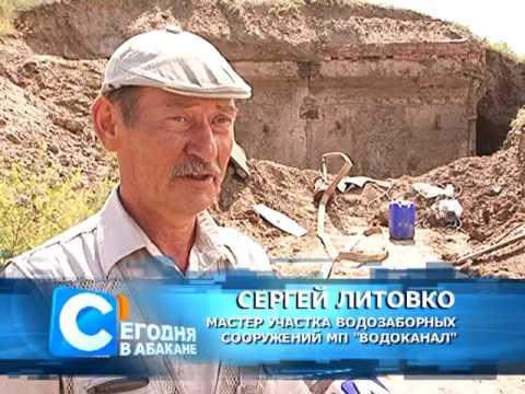 """Сюжет """"Ремонт резервуаров станции водоподъема"""""""