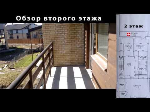 Продам Таунхаус в Санкт-Петербурге. Элитный район.