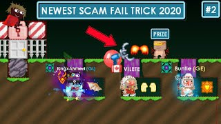 NEWEST SCAM FAIL TRICK 2020 #2 | Growtopia