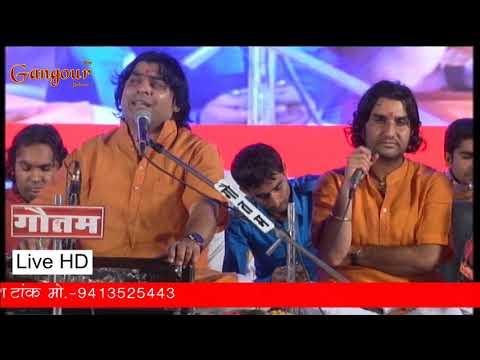 """SUPER Marwadi Bhajan by Shyam Paliwal & Prakash Mali 'Bhaida Ne Ram Ram Re"""" HD Rajasthani Songs 2018"""
