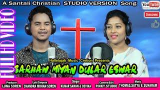Sarhaw miyan dulal eswar//Santali christian song//Kumar sawan & Devika