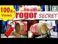 Download SECRET of DHOL/DHOOL | ROGOR |TUTORIAL 3|বিহু  ঢোল |Project:- ABHI | MP3 song and Music Video