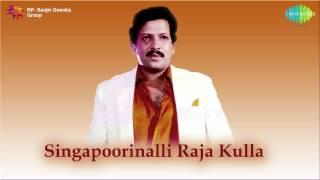 Prema Preeti Nannusiru song | Singapoorinalli Raja Kulla