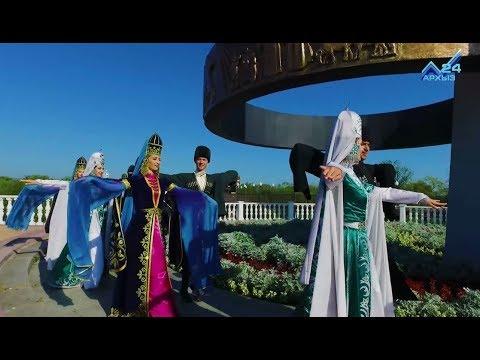 Карачаево-Черкесия: нам -