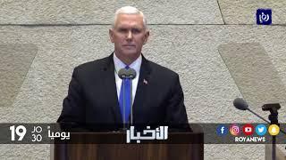 بنس يختتم زيارته للشرق الاوسط مؤكدا قرار واشنطن بشأن القدس - (23-1-2018)