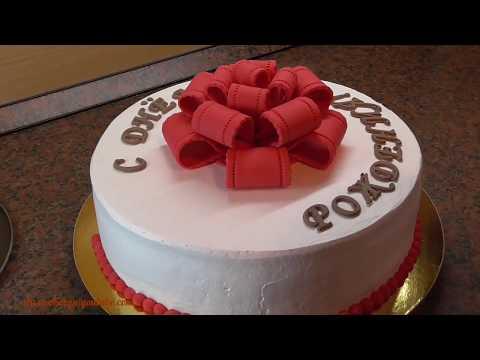 Торт с Красным Бантом.