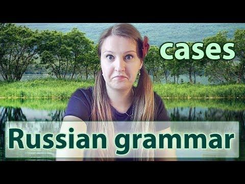 #26 Russian Grammar: cases - nominative, genitive, dative, accusative, instrumental, prepositional