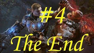 Стрим - прохождение Gears Of War 4 #4 (Концовка)