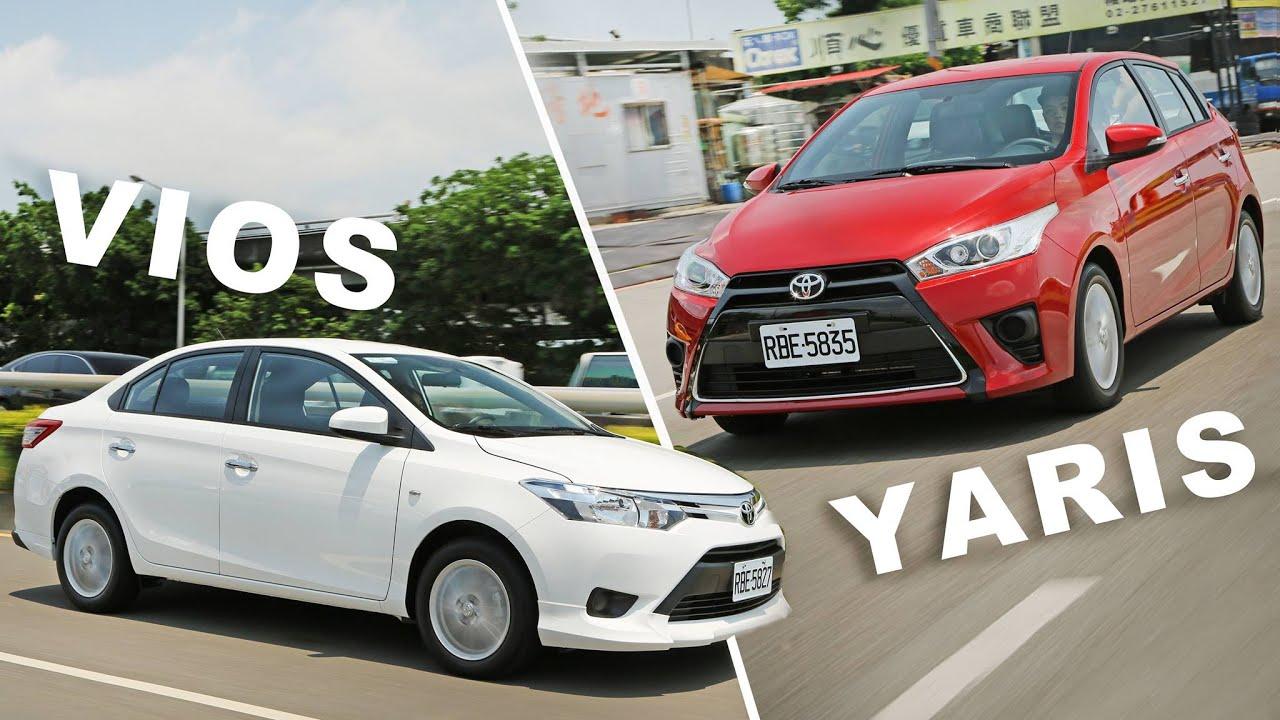 換心再戰 All New Toyota YARIS x VIOS