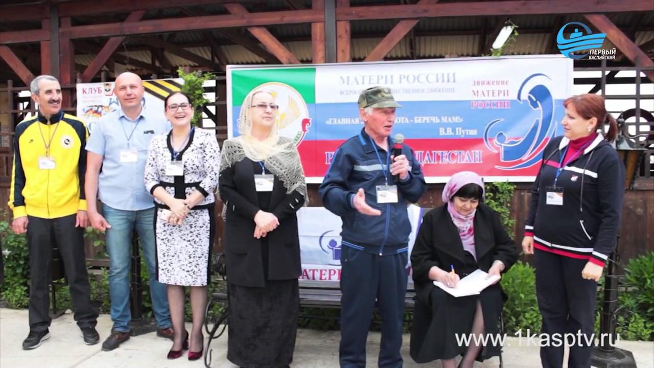 Клуб молодого патриота «Отечество» провел выездное заседание в Карабудахкентском районе
