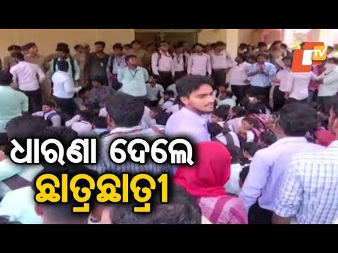 Utkal University students gherao VC office demanding postponement of 4th sem exams