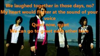 heidi. - Orange Drama ~ English Lyrics On Screen