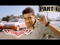 Sikandar Full Movie Part 6 || Surya, Samantha, Vidyuth Jamawal
