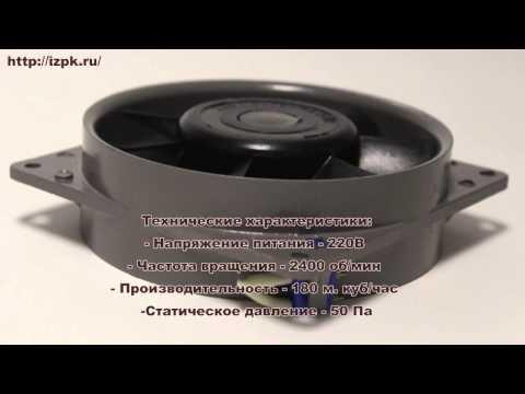 Заказывай на сайте ➥ забирай сегодня!. Тел. ☎ 0(800)303-505. Низкие цены на вентиляторы. ✓рассрочка ✓оплата частями ✓доставка по всей территории украины | comfy (комфи).