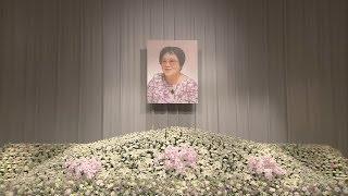 「白い巨塔」「沈まぬ太陽」などの作品で知られ、9月に死去した作家の山崎豊子さんをしのぶ会が27日、東京都内で開かれ、映画やドラマに...