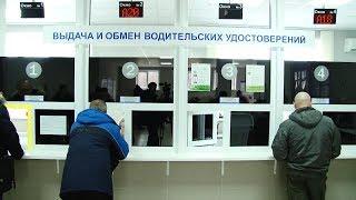 видео Как обменять иностранные права на российские?
