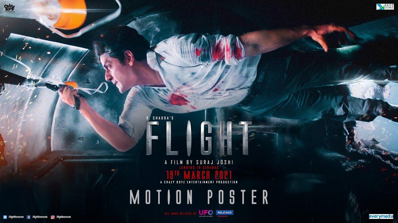 Flight: Motion Poster | Mohit C | Suraj J | K. Chadda | 19th March 2021 | Reliance  Ent, UFO Moviez - YouTube