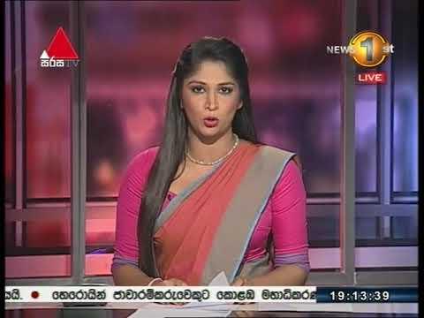 News 1st: Prime Time Sinhala News - 7 PM | (08-01-2018)