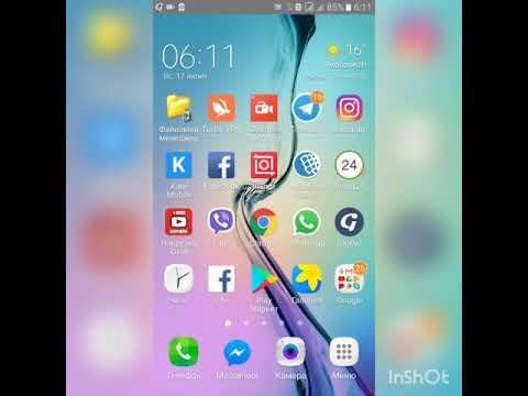 Пополнение мобильного щёта  через приложение #WebMoney