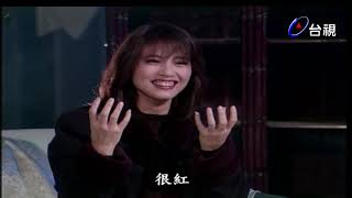 玫瑰之夜-鬼話連篇 澎恰恰 曾慶瑜 來賓 洪金寶.周海媚(1)