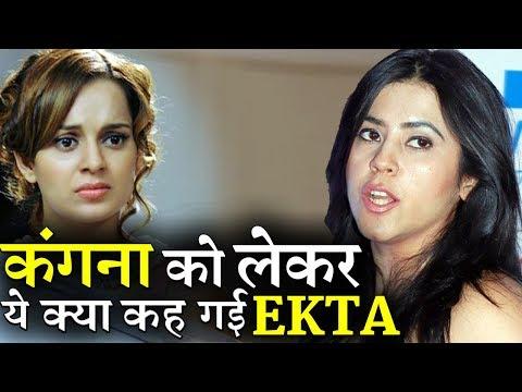 Ekta Kapoor takes a dig at Kangana on her AIB video!