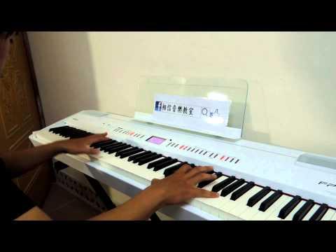 不能說的秘密《Secret》- 孟儒老師鋼琴演奏版 相信音樂教室