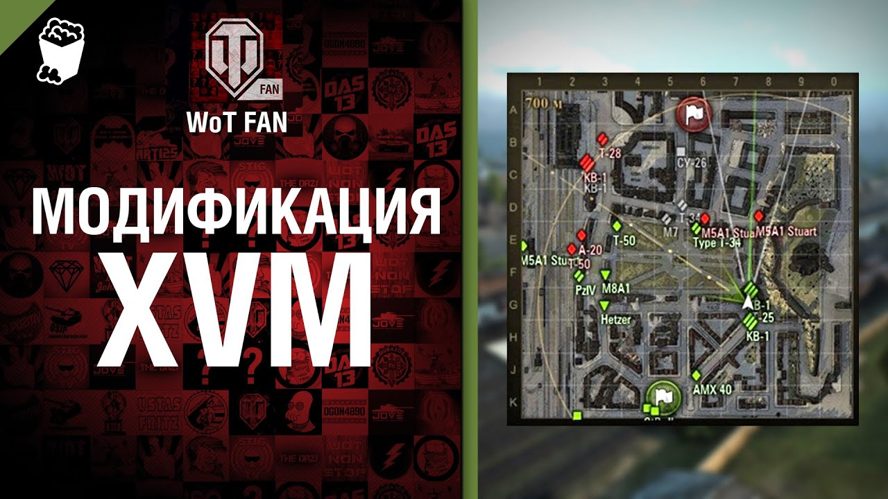 Мод Оленемер  XVM для World of Tanks 1.11.0.0