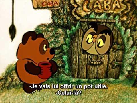 Winnie l'ourson russe et le jour des soucis (sous-titres français)