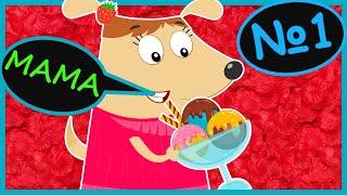 Щенки Бублик и Кисточка - Мультик про собак! Мультики для малышей. Развивающие мультфильмы детям