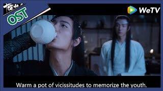 English Sub MV【The Untamed】Wu Ji  ——Zhou Bi Chang