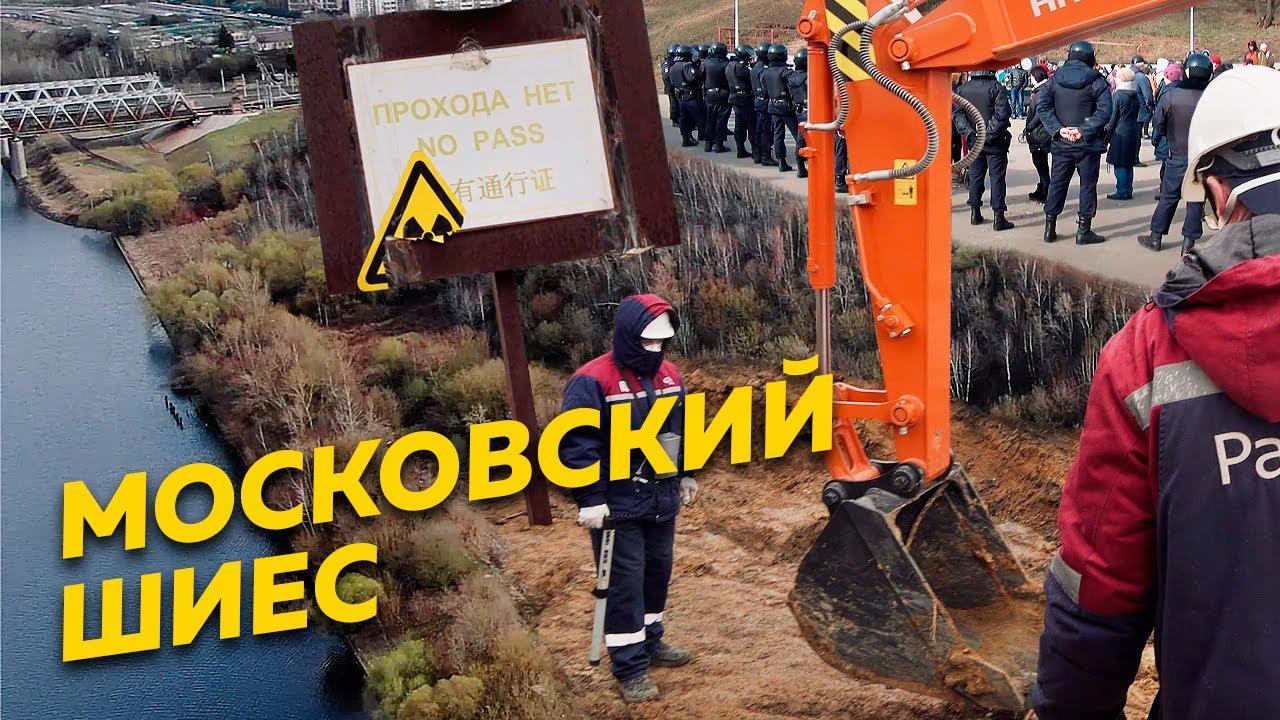 Редакция от (23.04.2020) «Радиоактивная хорда»: активисты против московских властей
