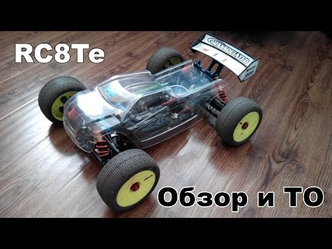 Team Associated RC8T Обзор + часть ТО