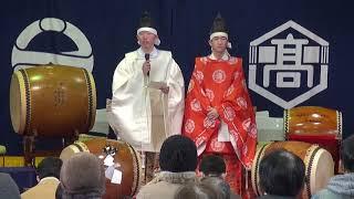 第4回憩い食堂『江津高校卒業神楽 演目解説(神祇太鼓)』