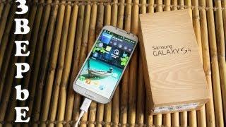 видео Обзор Samsung Galaxy S4