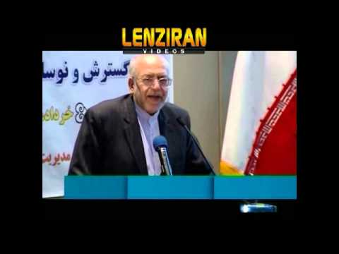Hassan Rohani minister praise Ahmadinejad for his view on oil deals