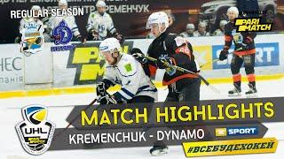 34 тур УХЛ Кременчук - МХК Динамо 14:1