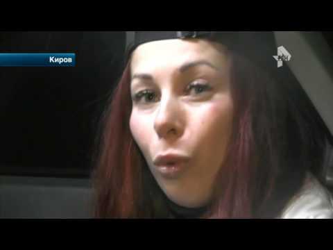 В Кирове задержали, пожалуй, самую честную нарушительницу