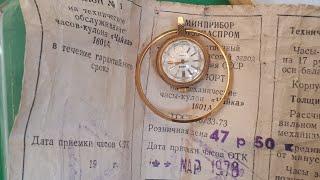 Механические часы - кулон Чайка 17 камней сделано в ссср позолоченные