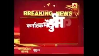 ABP News Is LIVE   Karnataka Election Results