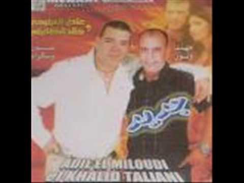 adil miloudi 2009 kolchi fayet mp3