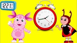 Мультики для детей - #Лунтик Учим Время ⏰ Сново в школу. Веселая #математика Новые #мультфильмы 2017