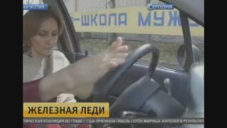 Новости.Спортсменка инвалид не может получить водительское удостоверение.