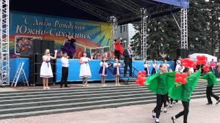 Cвой 131-й День рождения празднует Южно-Сахалинск